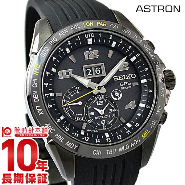 セイコー アストロン ASTRON ノバク・ジョコビッチ限定モデル SBXB143 [正規品] メンズ 腕時計 時計【36回金利0%】