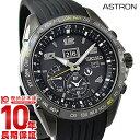 【3000円割引クーポン】セイコー アストロン ASTRON ノバク・ジョコビッチ限定モデル SBXB143 [正規品] メンズ 腕時計 時計【36回金利0%】【あす楽】