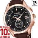 【1000円割引クーポン】セイコー ブライツ BRIGHTZ Brift Hコラボモデル 世界限定700本 SAGA246 正規品 メンズ 腕時計 時計【あす楽】
