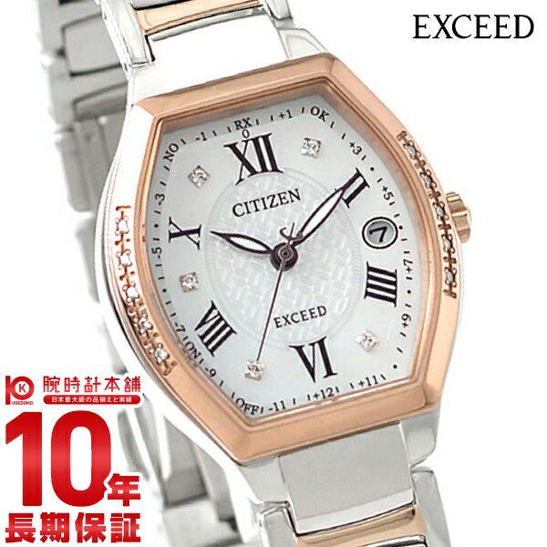 【店内ポイント最大37倍!19日 9:59まで】シチズン エクシード EXCEED 限定モデル 限定600本 ES9384-50W [正規品] レディース 腕時計 時計【36回金利0%】