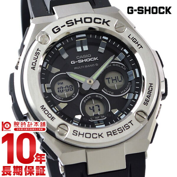 カシオ Gショック G-SHOCK GST-W310-1AJF [正規品] メンズ 腕時計 時計【24回金利0%】(予約受付中)
