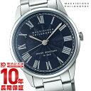 マッキントッシュフィロソフィー MACKINTOSHPHILOSOPHY FCZK994 [正規品] メンズ 腕時計 時計