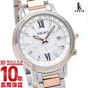 【500円割引クーポン】セイコー ルキア LUKIA SSQV034 [正規品] レディース 腕時計 時計【36回金利0%】【あす楽】