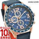 【1000円割引クーポン】エンジェルクローバー AngelClover モンドMONDO MO44PNV-NV [正規品] メンズ 腕時計 時計【1000円割引クーポン】 クリスマスプレゼント