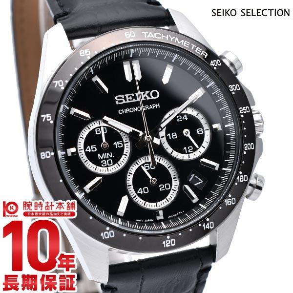 セイコーセレクション SEIKOSELECTION SBTR021 [正規品] メンズ 腕時計 時計