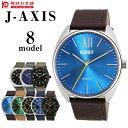 ジェイ・アクシス exist 腕時計 メンズ EX-D01-BL/EX-D01-GR/EX-D02-GR/EX-D02-GY/EX-D02-BE/EX-D03-BK/EX-D03-BL/EX-D03-BR
