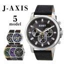 ジェイ・アクシス exist 腕時計 メンズ EX-D04-BK/EX-D04-BL/EX-D05-GR/EX-D05-PU/EX-D05-BK