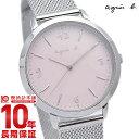 【1000円割引クーポン】アニエスベー agnesb クオーツ ステンレス FCSK942[正規品] レディース 腕時計 時計
