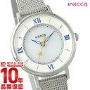 シチズン ウィッカ wicca ソーラー ステンレス KP3-465-11[正規品] レディース 腕時計 時計