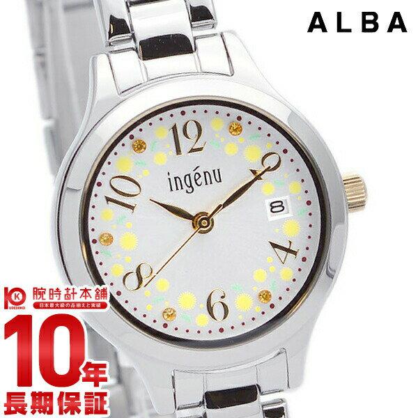 セイコー アルバ ALBA ミモザの日限定 500本限定 限定BOX付 クオーツ ステンレス AHJT704[正規品] レディース 腕時計 時計