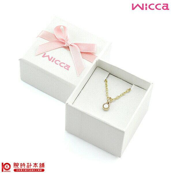 シチズン ウィッカ wicca チャーム P-399-03901 レディース