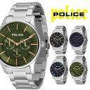 【最大1万円OFFクーポン!15日0時から】【5000円割引クーポン】ポリス POLICE 腕時計 イタリア ビジネス スーツ カジュアル プレゼント 14701JS-02M/14701JS-03M/14701JS-03MA/14701JS-53M