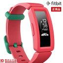 フィットビット Fitbit ace 2 FB414BKPK-FRCJK ユニセックス 時計
