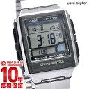 【18日限定!店内最大ポイント38.5倍!】 カシオ ウェーブセプター WAVECEPTOR WV-59DJ-1AJF [正規品] メンズ 腕時計 時計(入荷後、3営業日以内に発送)