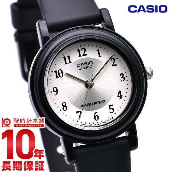 【最大3万円OFFクーポン!20日0時〜】【さらに当店ならポイント最大54倍!19日20時〜】カシオ CASIO スタンダード LQ-139AMV-7B3LWJF [正規品] レディース 腕時計 時計(予約受付中)