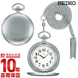 [国内正規品] SEIKO セイコー リキワタナベ ポケットウォッチ AQBT029 メンズ&レディース 腕時計 時計【ポイント6倍】【新作】