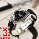 HAMILTON [海外輸入品] ハミルトン ベンチュラ H24211732 レディース 腕時計 時計