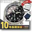【当店限定!3年保証】セイコー 腕時計 時計 プロスペックス SBDB001 SEIKO アナログ メンズ 60気圧防水 ダイバーズウォッチ 【RCP】