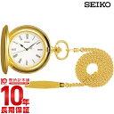 【最大1万円OFFクーポン!15日0時から】セイコー SEIKO ポケットウォッチ SAPQ004 [正規品] メンズ&レディース 腕時計 時計