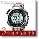 カシオ CASIO プロトレック MANASLU PRX-2000T-7JF 腕時計 【ブラック】【クオーツ】【ソーラー】【アウトドアウォッチ】【正規品】#38550【楽ギフ_包装】【メンズ腕時計】