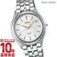 【SACL009】セイコー ドルチェ&エクセリーヌDOLCE&EXCELINEメンズ時計腕時計正規品
