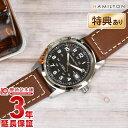 [3年長期保証付][送料無料][ギフト用ラッピング袋付][海外輸入品] HAMILTON ハミルトン カーキ フィールドオート ミリタリー H70455533 メンズ 腕時計 時計【新作】【あす楽】