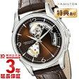 【H32565595】ハミルトンHAMILTONジャズマスターオープンハートメンズ時計腕時計