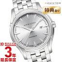 [3年長期保証付][送料無料][ギフト用ラッピング袋付]HAMILTON [海外輸入品] ハミルトン ジャズマスター ビューマチック44mm H32715151 メンズ 腕時計 時計