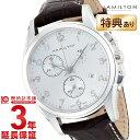 [3年長期保証付][送料無料][ギフト用ラッピング袋付]HAMILTON [海外輸入品] ハミルトン ジャズマスター シンライン H38612553 メンズ 腕時計 時計 【dl】brand deal15【あす楽】