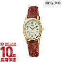 【18日限定!店内最大ポイント38.5倍!】 シチズン 腕時計 レグノ REGUNO ソーラー RL26-2092C [正規品] レディース 腕時計 時計