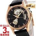 [3年長期保証付][送料無料][ギフト用ラッピング袋付]HAMILTON [海外輸入品] ハミルトン ジャズマスター オープンハート H32575735 メンズ 腕時計 時計