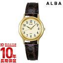 セイコー アルバ ALBA AIHN003 [正規品] レディース 腕時計 時計