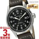 [3年長期保証付][送料無料][ギフト用ラッピング袋付]HAMILTON [海外輸入品] ハミルトン カーキ フィールドオート H70625533 メンズ 腕時計 時計 【dl】brand deal15【ss03】