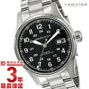 [3年長期保証付][送料無料][ギフト用ラッピング袋付]【先着5000枚限定200円割引クーポン】HAMILTON [海外輸入品] ハミルトン カーキ フィールドオート ミリタリー H70625133 メンズ 腕時計 時計