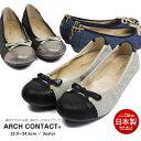 【送料無料】ARCH CONTACT/アーチコンタクト 日本...