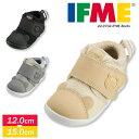 【送料無料】イフミー IFME 子供靴 軽量 スニーカー ベ...