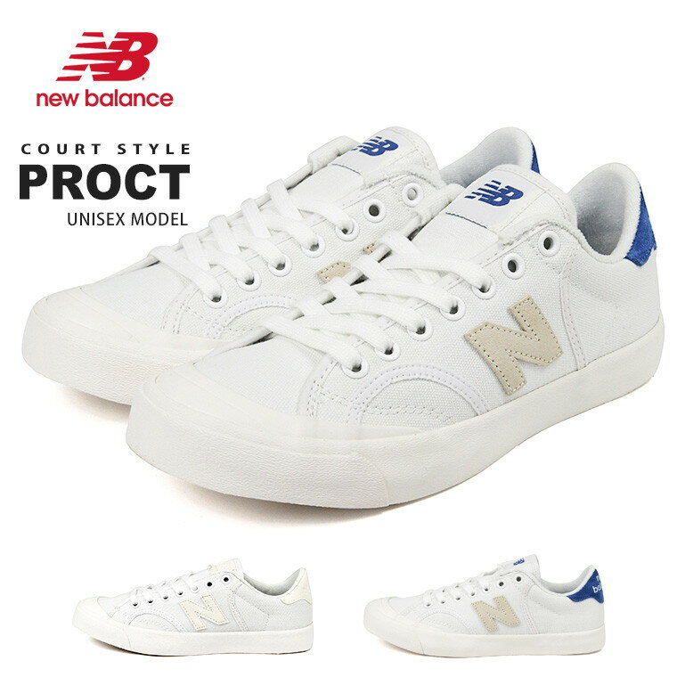【送料無料】new balance スニーカー ユニセックス NB PROCT D ランニングシューズ スエード キャンバス メンズ レディース ローカットスニーカー 靴 白 シンプル コートモデル Pro Court プロコート 白スニーカー レトロコート シューズ nb-proctsneaker