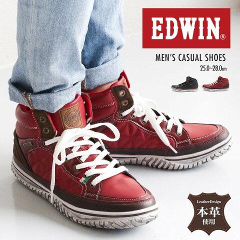 【送料無料】【EDWIN/エドウィン】 本革 ハイカットスニーカー メンズ 黒 赤 グレー レザー キルティング レザースニーカー ミッドカット ミドルカット カジュアル 通学シューズ 靴 レースアップ 紳士 ED-7655