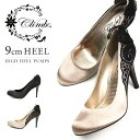 【送料無料】CLIMB 低反発 パンプス 痛くない 脱げない レディース 歩きやすい 黒 ヒール 結婚式 パーティー フォーマル 靴 レース サテン 小さいサイズ 大きいサイズ 21.5 25 ハイヒール ピンヒール CB-2610