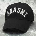 ネット用語キャップ【帽子】【ARASHI】