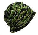 ショッピング迷彩 ニット帽 サマーニット帽 夏用 日本製 ニットキャップ ワッチ 迷彩 カモフラージュ タイガー