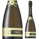 レイモス・スパークリングワイン