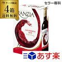 送料無料 《箱ワイン》フランジア レッド 3L×4箱ケース(4本入) ボックスワイン BOX ワ