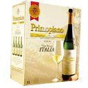 《箱ワイン》プリモ・ピアーノ・ビアンコ 3LPrimopiano Bianco[イタリア][ボックスワイン][BOX][白ワイン][辛口][BIB][バッグインボックス]