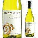 【当店限定 誰でも3倍】インドミタ シャルドネIndomita Chardonnay[チリ][白ワイン][辛口][長S]