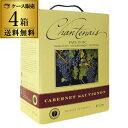 《箱ワイン》シャントネ・カベルネ・ソーヴィニヨン 3L×4箱【ケース(4箱入)】【送料無料】[ボックスワイン][BOX][BIB][バッグインボックス]