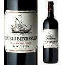 ショッピング最安値 シャトー ベイシュヴェル 2010 赤ワイン