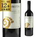 送料無料インドミタカルメネールケース(12本入)長S赤ワイン