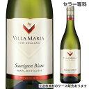 ヴィラ マリア プライベートビン ソーヴィニヨン ブラン マールボロ 白ワイン 辛口 ニュージーランド 長S