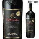 トスカイア 750ml 赤ワイン 辛口 イタリア トスカーナ 長S